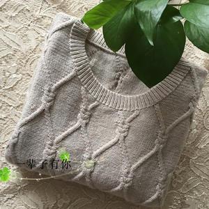 时尚女士毛衣编织款式之棒针牦牛绒休闲长款套头衫
