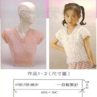 一步步教你织从上往下织的V领插肩毛衣及四款毛衣的编织图解