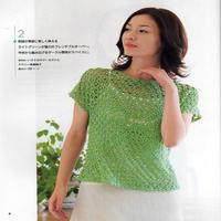 女士钩针亮绿色简洁从中间往外钩的短袖套衫