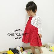 儿童夏季钩衫之连衣裙外搭钩针小开衫