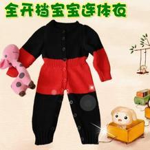 新生儿毛衣编织视频教你织棒针全开档宝宝连体衣(4-3)