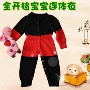 新生儿毛衣编织视频教你织棒针全开档宝宝连体衣(4-4)