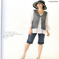 女士深灰色钩针简单V领无袖开衫