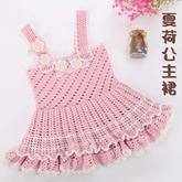 夏荷公主裙(3-2) 宝宝蓬蓬裙儿童钩裙视频教程
