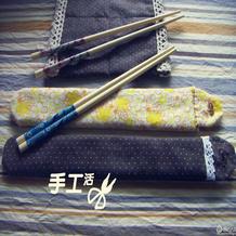 布艺DIY之为筷子穿上漂亮花衣裳 环保生活小创意