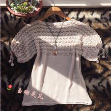 快乐编织机LK150机织女士连袖罩衫
