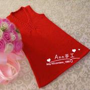 手工编织儿童服饰款式之云棉2棒针麻花背心裙