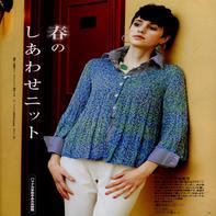 女士蓝绿段染裙摆式三颗钮扣长袖开衫