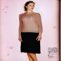 柔美粉色镂空花九分袖套衫