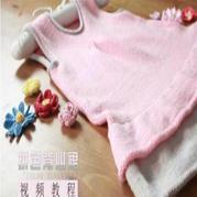 萌芽棒针1-2岁宝宝拼色背心裙(2-2)儿童毛衣编织视频