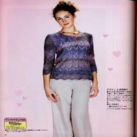 女士粉紫段染七分袖半开领镂空花套衫