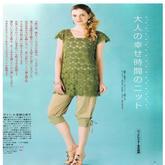 橄榄绿一线连拼花连衣裙