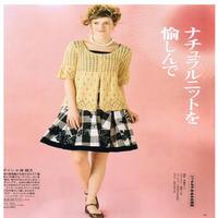 女士棒针枇杷黄镂空花宽松五分袖开衫