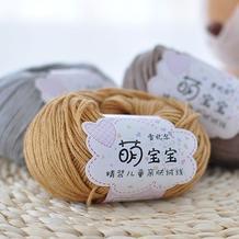 雪妃尔萌宝宝 高级中细毛线 宝宝线/婴儿线/钩针线/6股线绒线