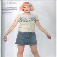 少女白色钩针短袖开衫(胸部立体花朵)