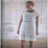 少女棒针素雅条纹连衣长裙