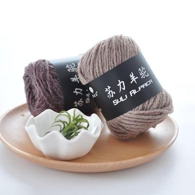 雪妃尔苏力羊驼 棒针线围巾外套线手编羊毛线 手工编织粗毛线