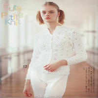 少女棒针白色立领菱形镂空花小开衫