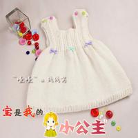 儿童编织毛衣视频之宝宝肩开扣棒针背心裙