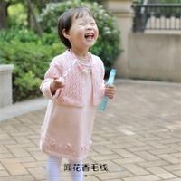儿童手编毛衣款式之宝宝有机棉棒针套裙(背心裙+短款小开衫)