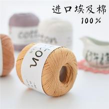 雪妃尔进口丝光棉 100%埃及棉\长绒棉\春夏季毛线\进口5号蕾丝线\钩针线