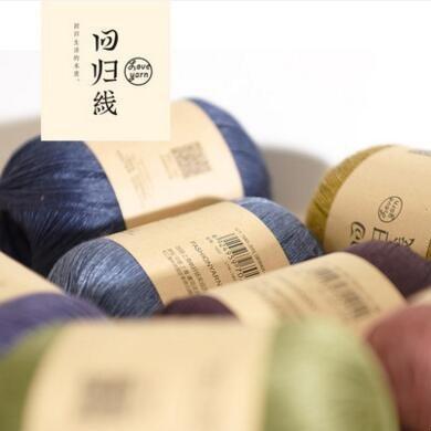 回归线【光阴】100%亚麻线 钩针细线/5#蕾丝线 /手工编织钩针细毛线