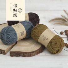 回归线【印记】蚕丝羊毛线 手工编织棒针毛线/外套围巾帽子线/中粗线