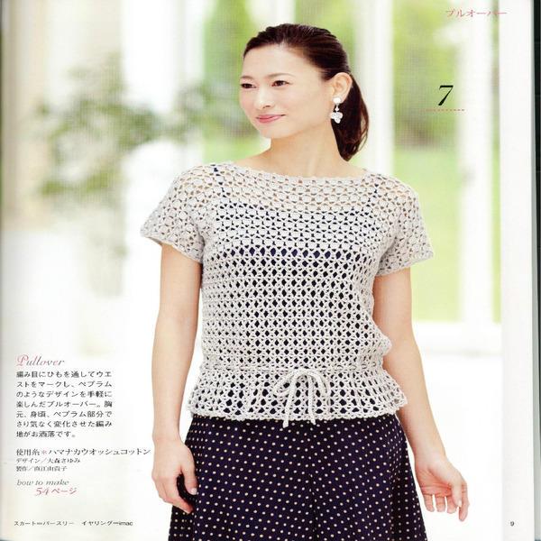 女士鉤針米色一字領寬鬆短袖套衫