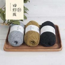 回归线【念白】牦牛毛羊毛线 中细羊毛线/棒针围巾线