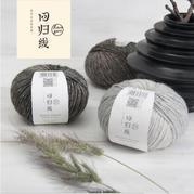回归线【波希米亚虹系列五】段染羊毛线/手工编织毛线/中粗棒针毛线