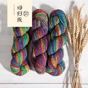 回归线【波希米亚虹】蚕丝羊毛段染线/手工编织中粗毛线