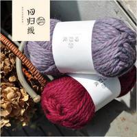 回归线【初心】100%羊毛线/粗羊毛毛线/手工编织棒针毛线/粗毛线帽子线
