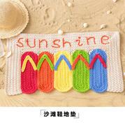 布条线钩织沙滩鞋造型地垫编织视频教程
