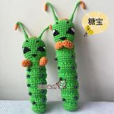 钩针毛毛虫糖宝的钩法(2-2)零基础毛线玩偶编织视频教程