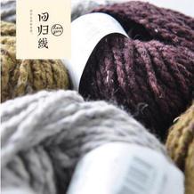 回归线【暮】蚕丝羊毛彩点线 棒针编织粗羊毛线/8mm棒针羊毛粗线帽子线