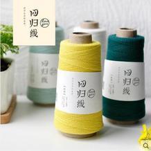 回归线【丝语】棉麻线 棉亚麻毛线/蕾丝钩编细线/8#蕾丝线钩针线
