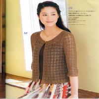 女士钩针黄咖色夹金线七分袖开衫