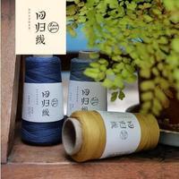 回归线【所见】100%长绒棉细带子线 手工纯棉线/春夏季钩针毛线