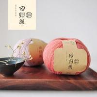 回归线【悸动】100%细羊毛线 纯羊毛线/棒针手工编织毛线/细毛线/围巾线