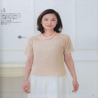 女士钩针传统杏色圆领短袖衫