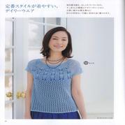 女士钩针圆肩菠萝花短袖套衫