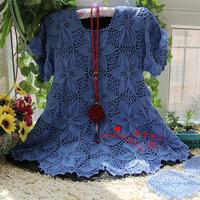女士棒针六角形孔斯特蕾丝拼花裙衣