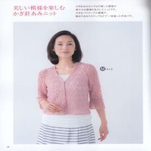 女士钩针七分喇叭袖菠萝花优雅小外套