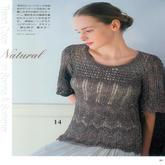 女士棒针黑灰色夹亮丝线镂空花短袖衫