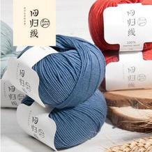 回归线【常在】100%澳洲美利奴羊毛线 中粗羊毛线/棒针线/围巾线