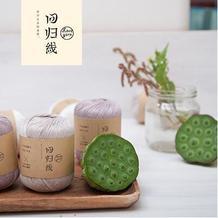 回归线【流年】100%亚麻线 钩针线/亚麻蕾丝/钩编细毛线/5#蕾丝线