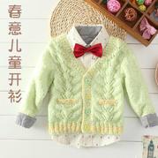 萌点点棒针春意儿童开衫编织视频(4-2)左门襟的织法