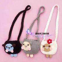 儿童钩针小绵羊挎包编织视频教程(2-1)
