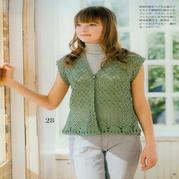 女士钩针果绿色清爽短袖开衫