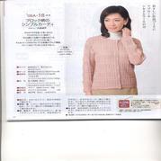 超适合新手的棒针妈妈款玉粉色长袖开衫